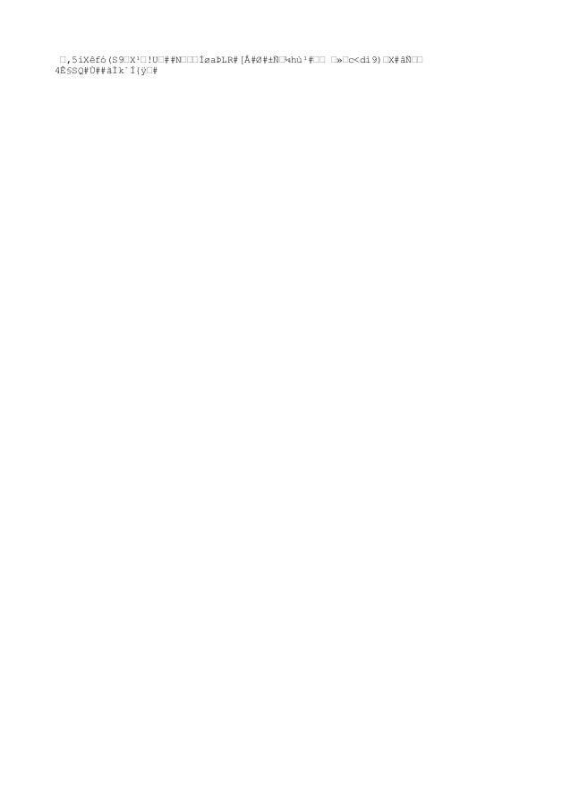 œ,5íXêfó(S9œX¹œ!Uœ##NœœœÍøaÞLR#[Å#Ø#±Ñœ¼hù¹#œœ œ»œc<dì9)œX#âќœ 4ʧSQ#Ù##ãÌk`Í{ÿœ#
