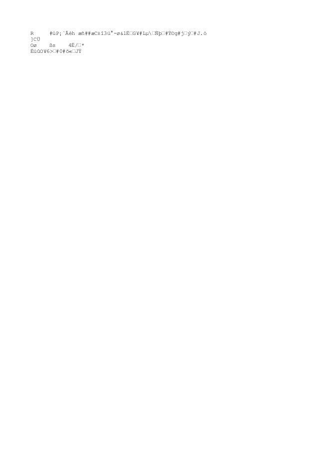 R #úP¡`Âèh æñ##æC±î3ü°-ø&l˜G¥#LµœÑþœ#Ý©g#jœýœ#J.ò ]CÜ Oø ßs 4É/œ* ËúûO¥6>œ#0#õ«œJÝ