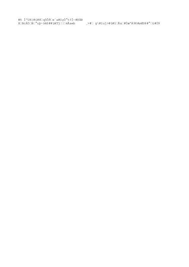 #ñ ̺UK{#£#Kœq5Õðœe´a#SçÓ°t¢Ì~#@ÀR XœBcÀ5œBœ°uþ·óêß##LWTjœœœéÃa«b ¸>#œ g#îuj>#û#îœÃ&œ#Úæ'Ä9ñ#øÆYê#°œù#Ò9