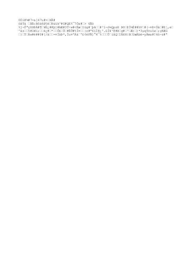 0Öí#¾#7=&]47u#>œXÃ# óãTà œÄÁ:Bôä6ØjéœN&ùk^#G#QE%¯7Óa#œ> 6Âò %j¬ÔªçñõÐÀ#¶œ¥Ð¿##þ]#AÆ#3T÷w#<Éæœîùg#`þAœœ#³l¬ó¼QpzH Þ©œ@̽È##...