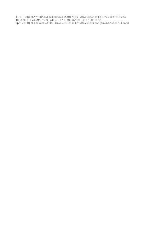 ±´=œ{¼tB#CL'ªjÕÓ°Æ»##á1ò®Rôe#œÄ@M#°ÏÌÑ[VUÁ;5ËQóºJ##Ҝœªè«×$R=ɜÎWÔs ¢0œ##)œ#œœø#×M³¯Yí##·µ¢œuœ #*œ¸#N@#Ãú U ±âڜï·Baû#Íô- ...