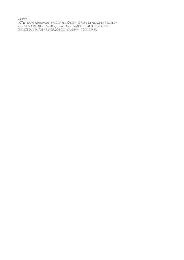 (#&®7( œÒ¯ñ¦k<§©#Ø0xð¾S® %÷œÏœ§MœœÔ½œêj¨Ó#œ#oíæ¿sTZt#x²¥áœrð- m,,²#œä&9M:Q#4Õ³éœÛßgH,aczÅx/ ¾gÓG[r¨kWœ#œ:œ#œÕaÛ ¢œœÖÏ#ÚøP#...