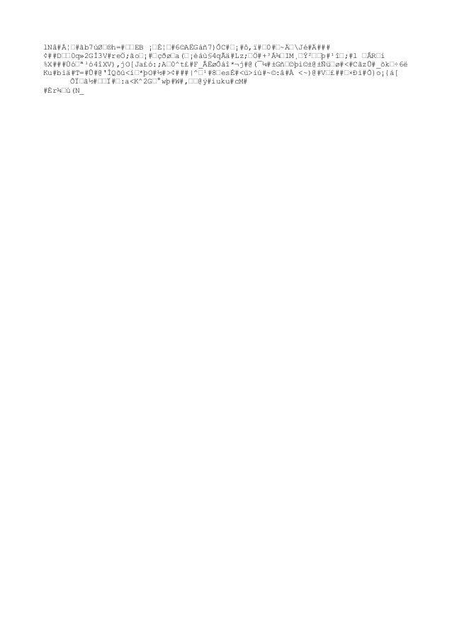 lNâ#À¦œ#ãb7ú®h=#œœEB ¡œÈ¦œ#6©AËGàñ7)ÔC#œ¡#ô,ï#œ0#œ~ĜJé#Ä### ¢##Dœœ0q»2GÍ3V#reÖ;ãoœ¡#œçðøœa(œ¡èáù§4qÃä#Lz;œÖ#+³Á¾œIM¸œÝ²...