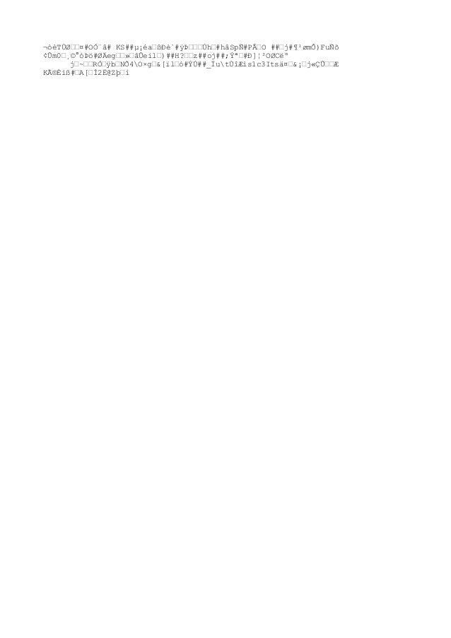 ¬òèTÙœ¤#OÓ¨â# KS##µ¡éaœßÐè`#ÿޜœœÚhœ#hâSpÑ#PœO ##œj#¶¹ømÔ)FuÑõ ¢Ûm0œ¸©°óÞö#ØÄegœœ»œâÛeilœ)##H?œœz##oj##;ݪœ#Ð]¦²OØCëº j...