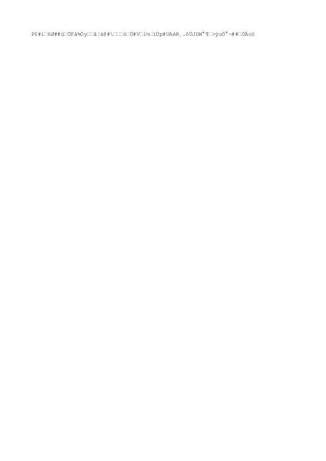 P$#ìœ6Ø##üœÕFå¾Öyœœâ¦à@#œœœóœÚ#Vœi½œïÜp#UAéR¸.ôÜJDW°¶œ>ÿoÓ°¬##œÒÁo§