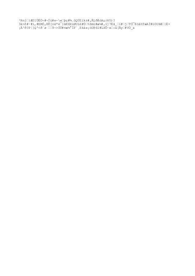 ²Rnjœ}Æ0]ÙÈÖ¬#¬Ïú#e-«œþç#¾¸ûQÜZïk±#,ÂLðÃóAµ ®5)? 3á>ñ#·#ì,#EMÒ,®Û[±é*ë¯}mKHXzØUL6#ڜ%ßmù#æ¼#,ï]7Èã_œí#œjœTÓ¯8öåhTæAÌ#ü0UÞÆ...