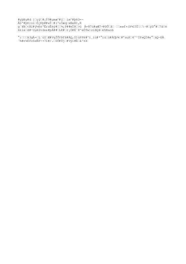 #yþBy#d }œçÿœ#¡Ý9#µmæ^#ïœ ìm^#þ6O=- §º#þñ)oiœÔ¿Ðþ##wΜ#l²uÎæqœxBxBI,R g`¥Bœ<Äí#ÿ½Ð±ºÊrzÊèý#œœ¼¡P##mÍRœ>ü À=N7ú#øÆ7+#Þۜâœ...