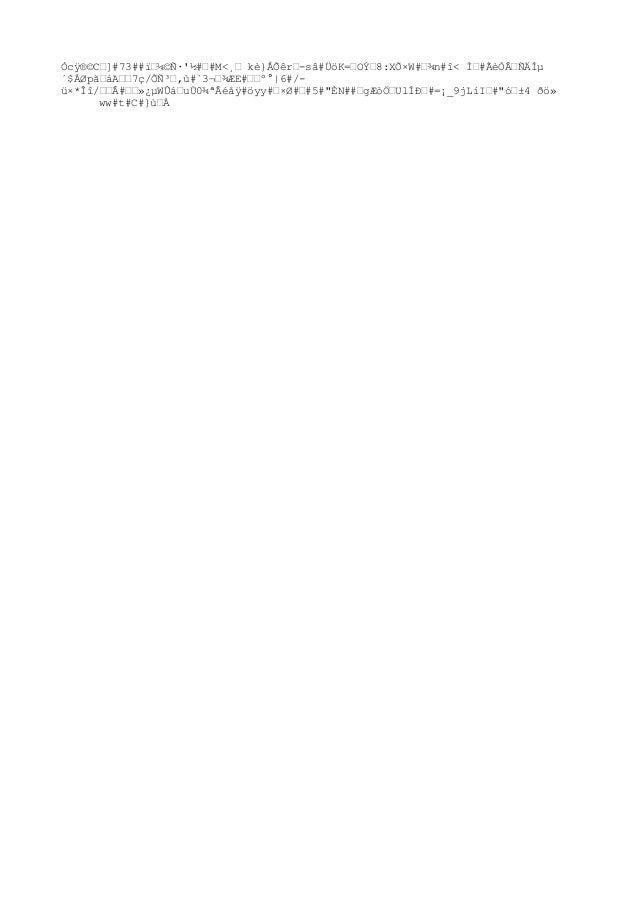 Òcÿ®©Cœ]#73##©Ñ·'½#œ#M<¸œ kè}ÅÕêrœ-sâ#ÜöK=œOݜ8:XÕ×W#œ¾n#î< ̜#ÃèÒœÑÄ͵ ´$ÀØpãœáAœœ7ç/Õѳœ,ù#`3¬œ¾ÆE#œœº° 6#/- ü×*Îî/œ...