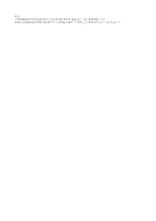 """Ð/§ œ""""#D¶WUw4á""""¶à$zÇB?#fíœJ:S¹Wœ8М#üœ#´#qívó/ œÞœœ#é#Û6Ŝ-j? #Öæœrç@SÐyX""""##œ##j#*œÍ'}ù?Rßþ-çæ9° ²œðÎc_œ}œ#Îéï֜}rœ´`o¢..."""