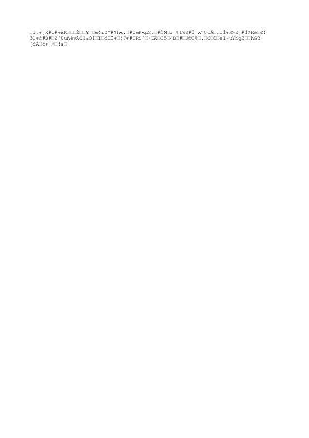 """œü,#]X#1##ÃRœœœÉœœ¥¨œê¢r0ª#¶h«.œ#UeP«µ®.œ#ÑMœz_%tW¥#ܨx""""8òĜ.lÎ#X>2¸#Ì$KèœØ! 3Ç#©#B#œZ³UuñèvÃÓH&Ó̜͜dEÊ#œ¦F##ÌRi³œ·ÈÁœÒ5œ..."""