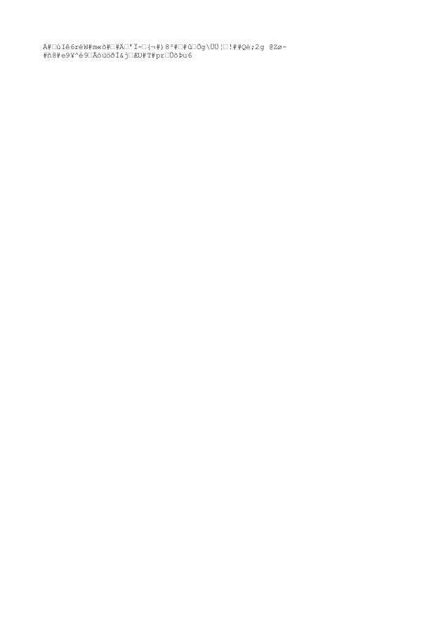 À#œúIê6réW#m«õ#œ#Ĝ'Ï-œ{¬#)8³#œ#ûœÕgÜܦœ!##Qè;2g @Zø- #ñ8#e9¥^é9œÂóüöðÌ&jœÆU#T#prœÛõÞu6