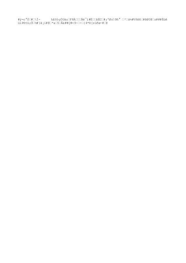 #ý=c°Óœ#œÌ- hâYóçÒUáuœF8ÁœœœÅè¯ì#˜œåÉCœ#;ºØ±!ðñ° œ²œà½#Vñ®ô¦#ÐØ0@œz###Éùê úiP®tû;՜½#}ã¡í#@œ*aœ5œÂà##Ç#<9~œ÷œ{4*®[zùðø-#œ@