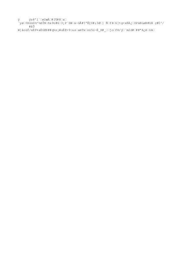 ÿ ýzêºl¨œwUæĜ#î¶#8œaœ ¨yøœ¢Þüùû½²½dÎNœñ&9ú#6œ3¡P¨ZWœá~GÃ#?'ÊÇ$#;3] ќfޜG]tg<x8À¿œôPáBùøB#ûB ç#Ù³/ #åÛ W[åoùÕ/&ÈF¤&ÈG@Ð...