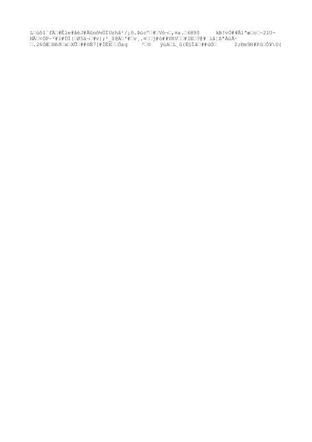 Lœúôî¨fÁœ#Êle#åèJ#Ãûnõ½ÚÌUzhâ²/¡ô.Þùcºœ#œVó¬œ,¤a.œ689$ kB!vÖ##Â1ªæœoœ~2lU- Nœ<ÖP~²#ï#ÚÌ œØ5䬜#v ;²_$@Ĝ'#œv¸.¤œœj#ó##YRV...
