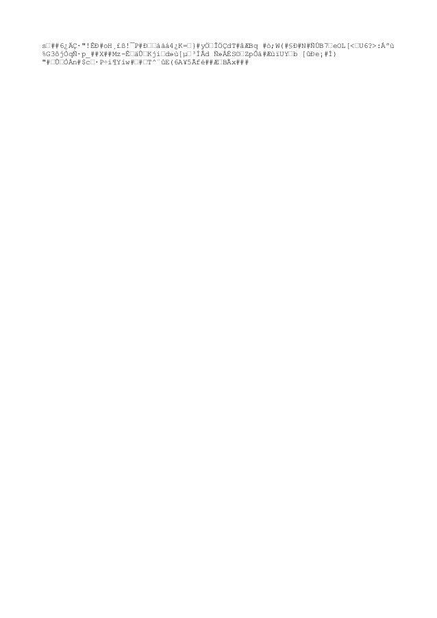 """sœ##6¿ÄÇ·""""!ÊÐ#oH¸£ß!¯P#Мœáàá4¿K=œ}#y֜ÎÖÇdT#âÆBq #ò;W(#§Ð#N#ÑÚB7œeOL[<œU6?>:Áºù %G3ôjÒqÑ·p_##X##Mz-ʜäۜKjíœd»ù[µœ³ÍÂd Ñ»..."""