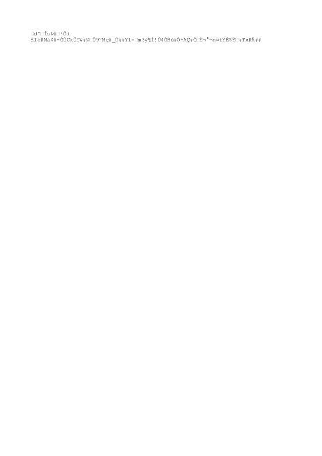 œd^œÎsÞ#œ¹Öì £Ié#Mà¢#-ÕÙCkÜîW#©œÜ9ºMç#_Ú##YL=œmßý¶Ì!Ú4ÕBù#Õ÷ÁÇ#֜Ȭ°¬n¤tYÈ%ݜ#Tx#Å##