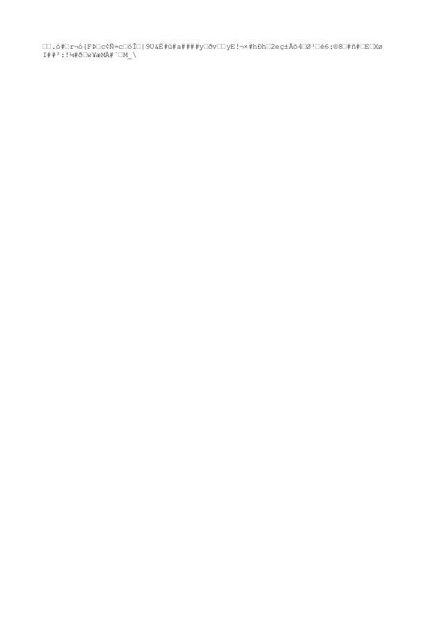 œœ.ó#œr¬ó{Fޜc¢Ñ=cœöΜ 9U&Ë#ù#a####yœðvœœyE!¬×#hÐhœ2eç±Åõ4œØ¹œé6:®8œ#ñ#œEœXø I##³:!¼#ðœw¥æMÀ#`œM_
