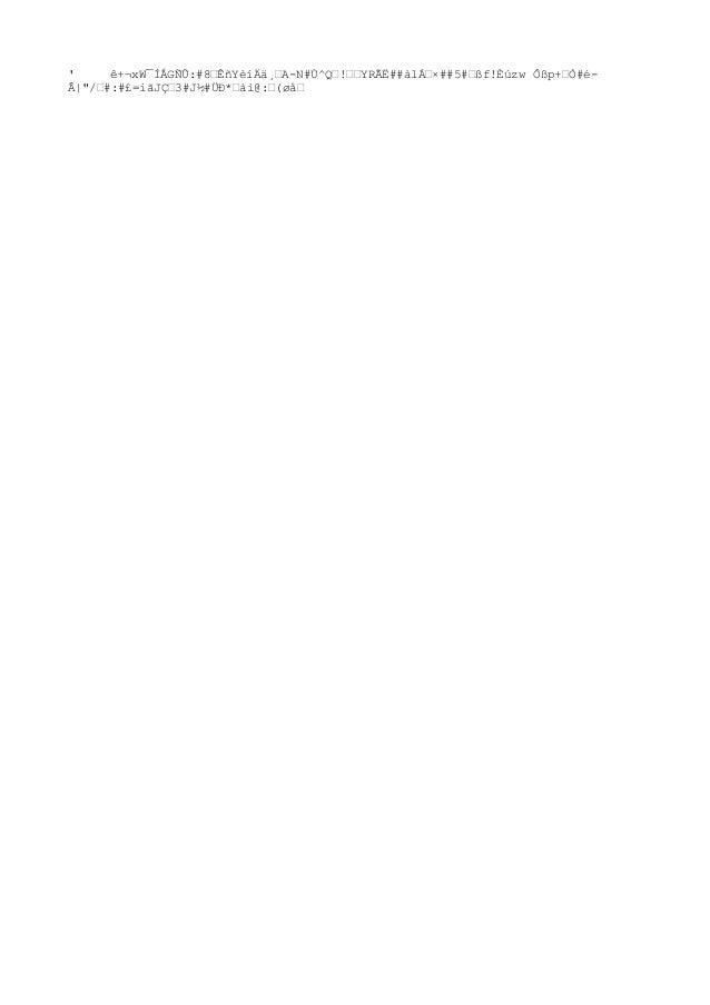 """' ê+¬xW¯ÍÅGÑÛ:#8œÊñYèíÄ东A-N#Ù^Qœ!œœYRÃË##àlÁœ×##5#œßf!Èúzw Ôßp+œÒ#é- Â """"/œ#:#£=iãJǜ3#J½#ÜÐ*œàì@:œ(øåœ"""