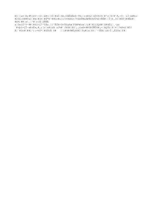 """Bjœ[a¤œH;#¶{èV~-GœäM¬œ]֜#ã͜õA¡0ÄÊÞÁkß-T¥¿œc±Ðh2œüÚCñCôœ#³cœ9/#¹ð,×0~ LÌ~åØ¥uœ #r©ü:8##TxIœ#mœ#Z¤œ#È""""H·##Gr#u}ì<¤ðdH1t7Vå..."""