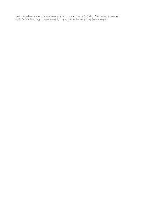 œ¥Õœœhòcʬ±7EfÆBAl²%ÁmÒX»F#¹S1xÉ2œœL·ï´AT SÒ2ÕaÂO(°Ã(`êüô}#^®éRÆ£œ %ëÜâÛ6ÜÊFÉëw,ïQ#œ(Z§wœhL«#Ý/ *#v,0H1BAÌ=œ½$#ݜ±@Õc1G6;ô...