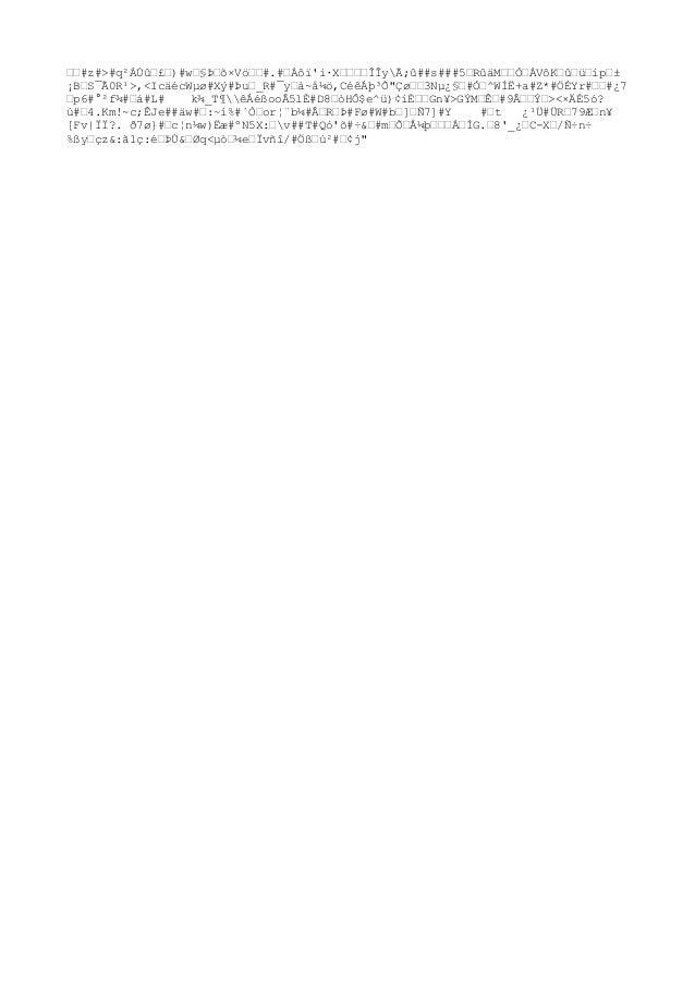 œœ#z#>#q²ÀÚûœ£œ)#wœ§Þœõ×Vöœœ#.#œÀôï'i·XœœœœÎÎyÃ;û##s###5œRûäMœœÒœÀVôKœûœüœípœ± ¡BœS¯Ã0R¹>,<IcäécWµø#Xý#Þuœ_R#¯yœà~å¼ö,CéêÁ...