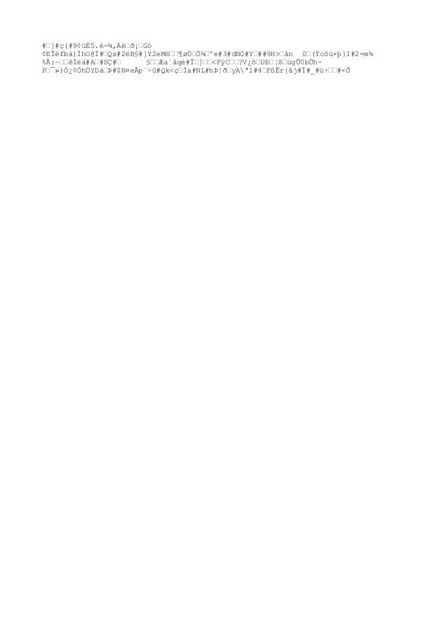 #œ]#ç(#9¢üÈ5.ë-¾,Àéœð¡œGó ¢EÎèfbà)ÍhO@Ï#œQs#2ëB§#]Y2eM®œœ¶øڜԾœ^e#3#dN0#Yœ##9H>œån 0œ(Ýcôù×þ}I#2=m¾ %Ã:~œœêÌëä#Aœ#SÇ#œ §œ...