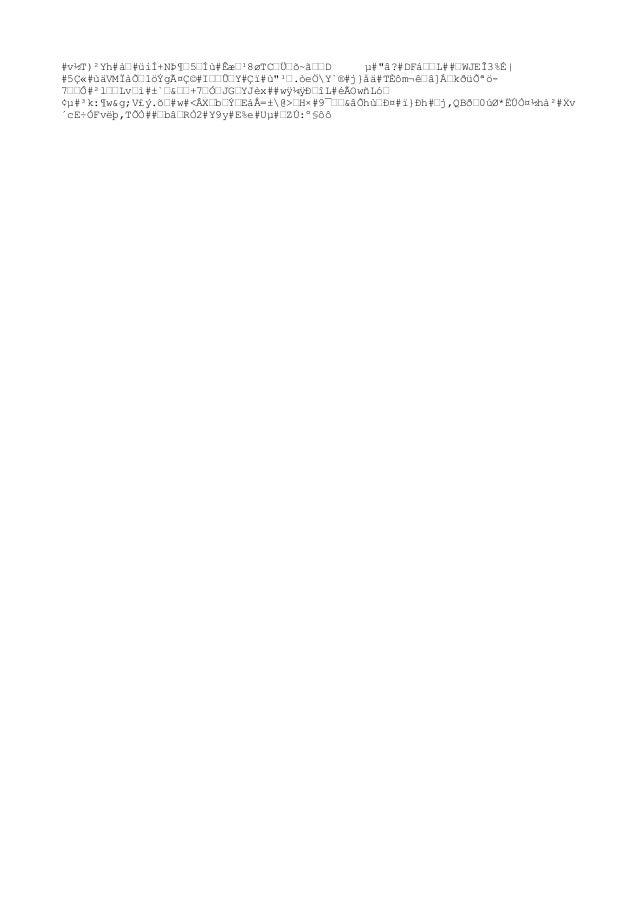 """#v½T)²Yh#àœ#üiÍ+NÞ¶œ5œÍù#Ê朹8øTCœÜœõ~㜜D µ#""""â?#DFL##œWJEÎ3%É  #5Ç«#ùäVMÏà՜1öÝgäǩ#IœœÛœY#Çï#ù""""¹œ.òeÖY`®#j}åä#TÈôm¬ê..."""