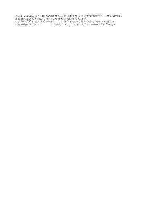 """œMLÍÌ-,¬mlíNÛ;8º¹{xzyûøúù####œœœ##œ8####s!3+§œ#Ý#Ì##Ò##ÿ#œ¿¼##ùœÿØ""""ô¡Ï %ä}è#þ<œäEñ¢Ò#¼¨ûÈ~Ô#t#_YBªþ×#@ÿk#@Wú#ð/D#úœ#:#~ ¢T..."""