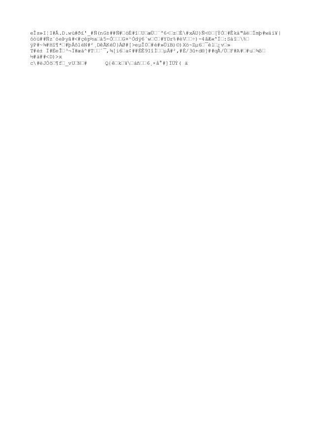 """eÎs»I¦I#Å.D.wù#ð£'_#Ñ(nG±##Ñ#œóÉ#îœUœæܜ¨º6<œzœÈ#xÄU)Ñ<©œ[ÝҜ#Êkä""""âëœÍmþ#wäì¥  òòü##Ñz`òeÞyâ#<#çép½aœà5-ӜœœG¤¹Òdÿ6´wœCœ#Y..."""