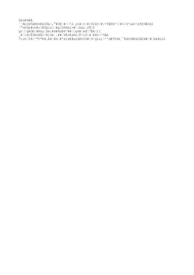 Ük¤#PWà ´´Äh)ÐÔá#b½ÐQ3Òáœ,°#Ò@œ#œœ²2 ç¤dœ=œ#/U2â%œ#/÷TÆÜX²œœ#<œV²aD=k¶0¾ÊöZ2 `°¼YÚé#v§Å>!#ÛQ(uœœ#pœÖFêbí+#œœAeC.fʜT grœœg...