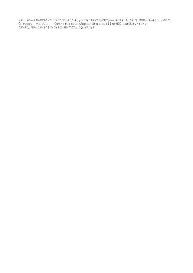 s#œ:#õeökHëEFÃ^2^œœÝù*;È#œ/÷#]yüœÙ#´1AX?8§ÔÙYÿbæœ#œå#hÎoª#œ¶¦$OB-œ#¼#¦¹d¤9MœÝ_ Ԝ#ÿùqÿ¹´#œ.?/œ ³ÛÞa²}#œ¦#ECœ>ÂBþœ1¡Ô#dœœßO...