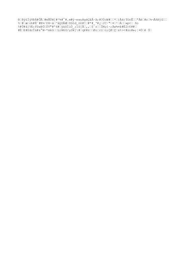 М@ý£ÏÿVÐÁ#ÔÜ#mÑÙW[#²¾#¯#.m#ÿ~ewuêgéÇâ·Þ;#?ÚcW#œœ*œ)Åè)TO±ÊœœªÃëœ#rœ½¬ÃñHjGœœ %œ#œæœoh#É´#B¼´©¥-àœ^áQDÂƜô§ód_óò#!œ#*#_'...