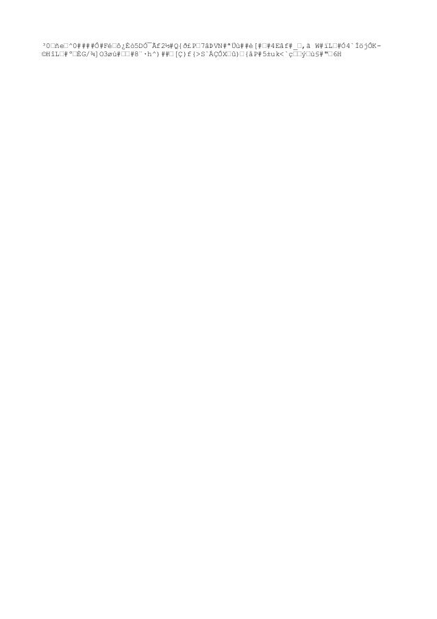 ³0œñeœ^0####Ô#Féœô¿Èò5DÓ¯Ãf2½#Q{ð£Pœ7âÞVN#ªÜù##è[#œ#4Eâf#_œ,ã W#ïLœ#Ó4`ÍöjÔK- ©HîLœ#ºœÈG/¾]O3øú#œœ#8¨·h^)##œ[Ç)f{>S`ÁÇÔXœû...