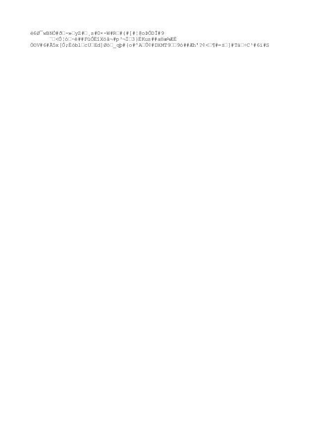 ë6دwBNÒ#ðœ-»œyZ#œ¸s#0×-W#Rœ#(#[#¦@oÞÔDÎ#9 ¨œ<Ô¦óœ·é##FúÔËîXöå¬#p³¬Ïœ3}ËKus##a®æ¾ÆË Ö©V#6#Ã5x[Ô;ÈòblœcUœEd]Øòœ_qþ#{o#^AœÛ¢...