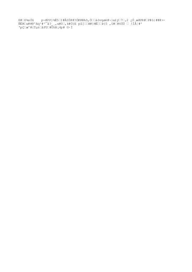 E#œô¾sÒû p¬#PP}½Ë5œI#ÅDÏ##?Ò###Aõ,֜œàóvqøë#¬}a£ýœ7œ,2 ¿Ó¸æ#PR#œP#ó ###>- ÑËMœw##@^Aq¹#²¯â?_¸,w#0œ,k#Ò{E pZ[œœW#}M˜œÞ{5 ,...