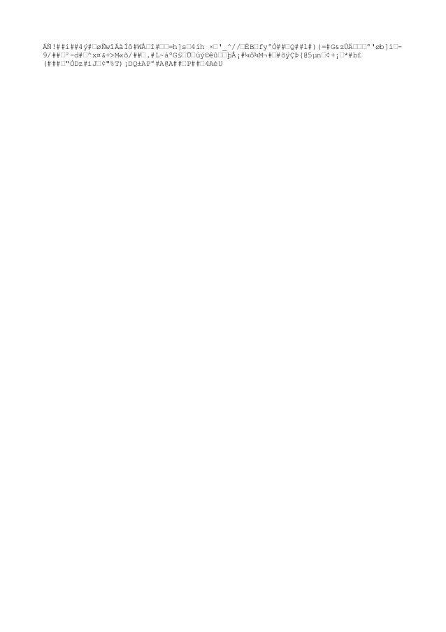 ÁÑ!##í##4ý#œøÑwîÁãÍô#WŜî#œœ=h]sœ4íh ל'_^//œËBœfyºÒ##œQ##l#)(=#G&zÙĜœœº'øb]ìœ- 9/##œ²-d#œ^x¤&+>M«õ/##œ.#L~áºG§œÛœúý©êûœœ...