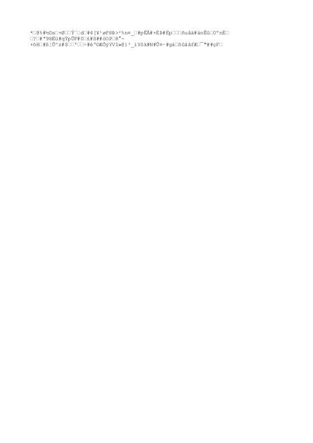 *œ@%#½Dsœ+œÝ¨œdœ#4[¥¹øF®Þ>²%n¤_œ#pÊÅ#+ÈÞ#Ëpœœœñuåä#ánÊûœ0ºnȜ œ?œ#ª9®Ëü#qÝpÛF#0œ£#ß##öOPœR°- +õHœ#ߦÛ^z#$œœ'œœ÷#躩ÆÕýYV...