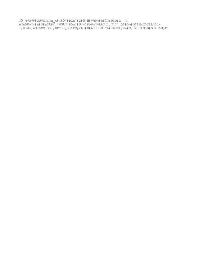œÛ´¼#Ó###3Ø#äœíœµ_t#œ#Õ³#ÐZé7#2#Ü¡Ñ#V¾ð¬#õFΜ&ðàÓ)ঠœ! éœù0ܬœ×#ú#Ö#s2Ã#Y¸³#ÕŜ(#ôa!#U¤÷l#þ#nœÿLÀœ(ì.œ¨?`_û3#©¬#ÒÍîHsÇõÇâ...