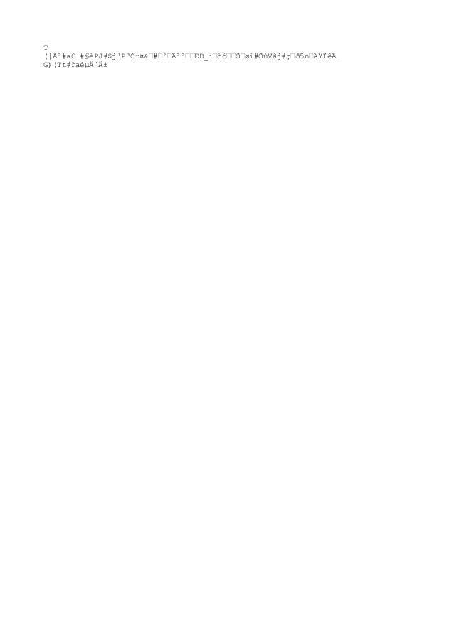 T ([À²#aC #§èPJ#$j¹P³Ór¤&œ#œ²œÂ²²œœED_iœòóœœÕœøi#ÕùVãj#çœð5nœÁYÎêG)¦Tt#ÞaéµÄ´Ä±
