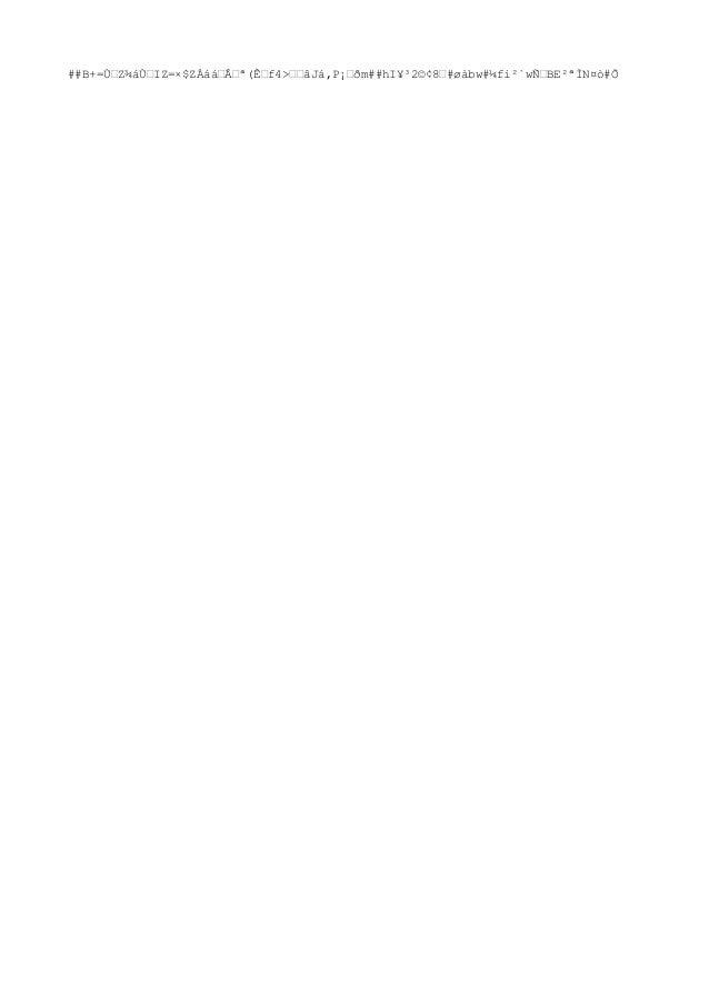 ##B+=ٜZ¾áٜIZ=×$ZÀááœÂœª(ʜf4>œœâJá,P¡œðm##hI¥³2©¢8œ#øàbw#¼fi²`wќBE²ªÌN¤ò#Õ