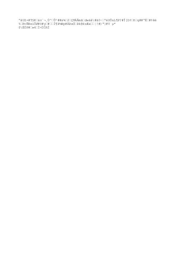 ºâUZ×#T§Kœä±´¬¸Ú^œÛ²##ᾜ2œÇðÄÂmãœdwéå#ã0·œºëUÔ&L¶P?#Î[D¢œñœq##ºÉœ#¢êé %œRtÑBeiÔØ#õ#yœ#œœÌ¶Þ¼Wp#ÄÞxҜÞk@ézÆ«œœ¦!#)ª}#V µ* ...