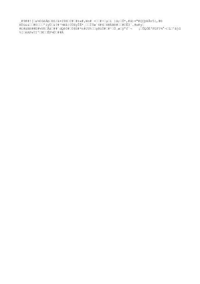"""¸#9##![œa½0ûéÀbœÐS/ä¤I9HœC#œ#±«#,Wn# =œœ#÷œµœì }ã;œÔ*,#â)¤""""#ÇÇþ¥Åv5 ,#® HÚù&&œœ#©œœœºïyܜ&?#¹½Wå CÚEyÎÊ*¸œœÍTæ`4#6œ¥#ÄB®#œ..."""