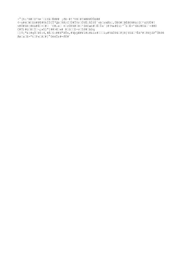 ÷°[ñ:³N#œU²½¤´œìYåœÑ### ¡ðß·#!³VHœ#!W###ÙÛd## ¢÷&#éœWœGö#B¶#VkÌÏCΪQbœ9Ä}CœÜ#ÎVrœÓYɦÁÌõÝ`vbœrmÅh¦,Ü@©#œÞÈ@©¥#à Dœ²&UUÙ#! ...