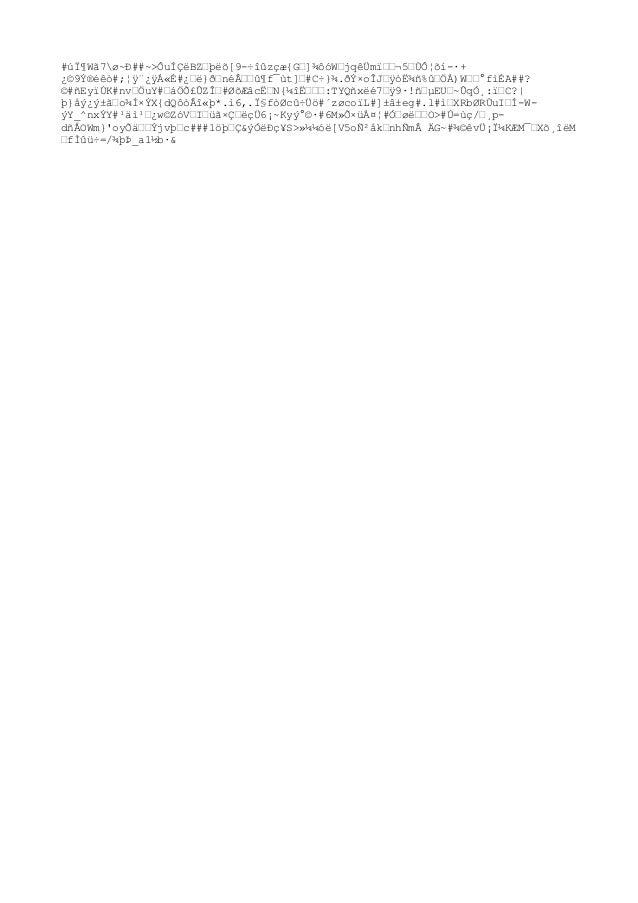 #ú϶Wã7ø~Ð##~>ÔuÍÇëBZœþëõ[9-÷îûzçæ{Gœ]¾ôóWœjqêÜm¬5œÙÔ¦õí-·+ ¿©9Ý®éêò#;¦ÿ¨¿ÿÁ«É#¿œë}ðœn霜û¶f¯ùt]œ#C÷}¾.ðÝ×oÎJœÿò˾ñ%ûœ...