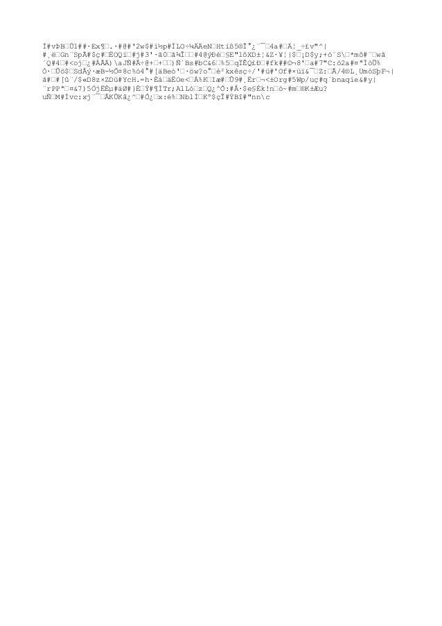 """Ì#vÞBœÛ1##·Ex¶œ.·#@#'2w$#ì½p#ÍLO÷¼ÄÄeNœHtíß5®Î°¿¨¯œ4a#œÄ¦_÷£v""""^  #¸ëœGn¨SpÃ#$ç#œËOQïœ#j#3'·ã0œã¾Îœœ#4@ýÐ蜧E""""lôXD±¦&Z·¥¦ $..."""