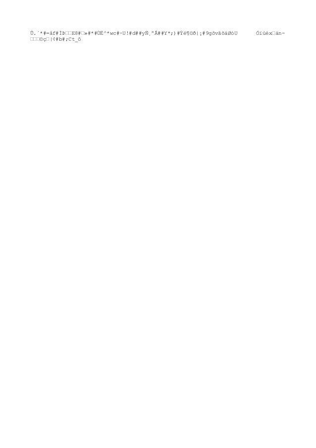Û.´*#=åf#ÌޜœE8#œ»#*#ÙË^*wc#·U!#d##yѸºÂ##Y*;)#Ý붩ð ¡#9gõvãõäØóU Óïúèxœän- œœœ©çœ ¢#b#;Ct_ô