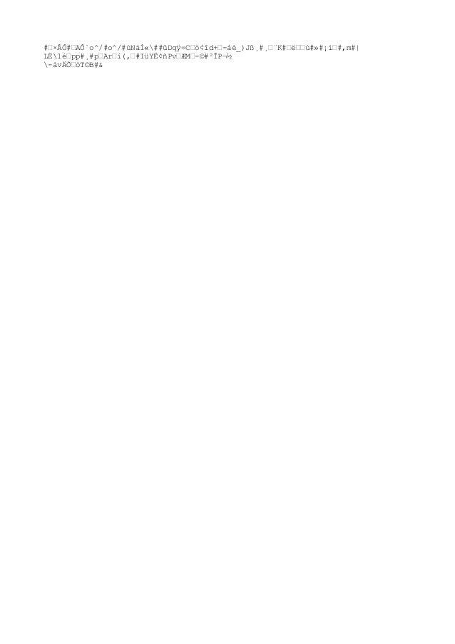 #œ×ÂÔ#œAÔ`o^/#o^/#ùNáÍ«##ûDqÿ=Cœö¢îd+œ-áè_)J߸#¸œ¨K#œëœœú#»#¡ìœ#,m#  LË1éœpp#¸#pœArœí(,œ#IüYË¢ñPvœÆMœ-©#²ÎP¬½ -àvÄ՜òT©B#&