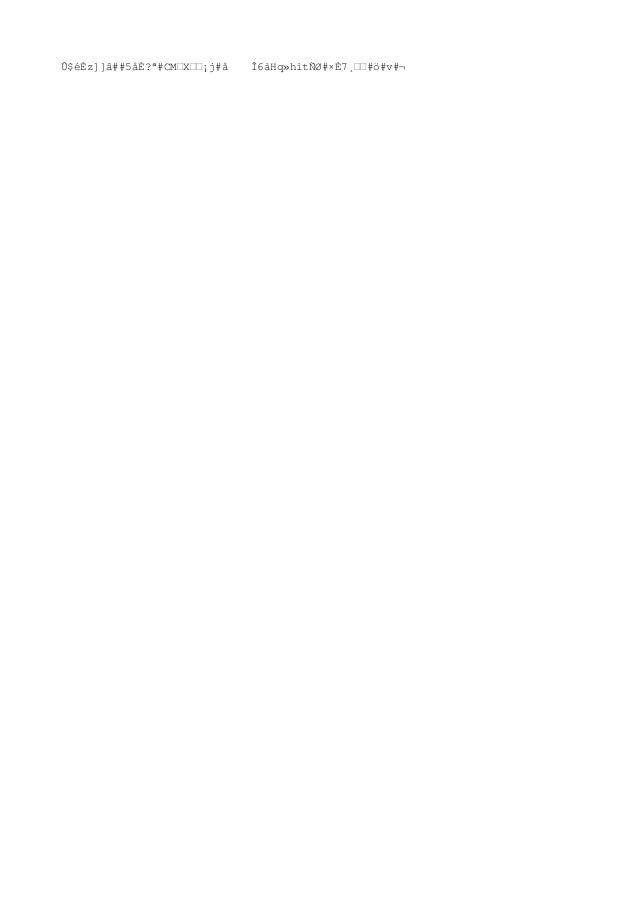 Û$éÈz]]â##5åÈ?ª#CMœXœœ¡j#å Î6àHq»hìtÑØ#×È7¸œœ#ö#v#¬