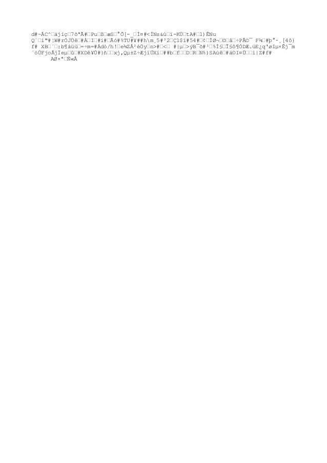 """d#~ÁC^œäjíçœ7õªÃ#œPuœßœæSœ°Õ[-_œÍ¤#<ÌNs&úœï-KܜtA#œ1)ÊNu Q¨œì""""#¦W#rÓJÚêœ#ÀœIœ#í#œÃó#%TU#¥##hm¸5#³2œÇ1$i#54#œ¢œÌجœ©œâœ÷P©..."""