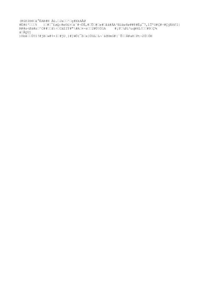 (#GõI®®œà°ËAB#H Àú.œJaœœ¹œg#XkAÅØ #È#ò³œœœ%  œ#œ¯£øQ:#w©ü>œx´#¬ÜÉ,#œÛœ#œ»#œâá#ÁA³Eüàw8ø##8#ɵ¯7,îκO#Ç#÷#ÇýÄñfI  R##s<Øà#z...